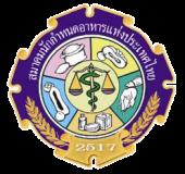 Thai Dietetic Association